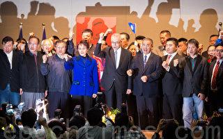 前副總統吳敦義(前排中)9日正式宣布參選國民黨主席選舉,與會國民黨立委、支持者一起呼口號。(陳柏州/大紀元)