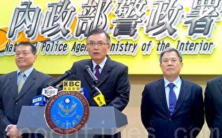 針對香港議員遇襲案,警政署副署長周文科(中)表示,有特定團體、黑道幫派介入,且為有計畫性組織動員暴力滋事。(陳懿勝/大紀元)