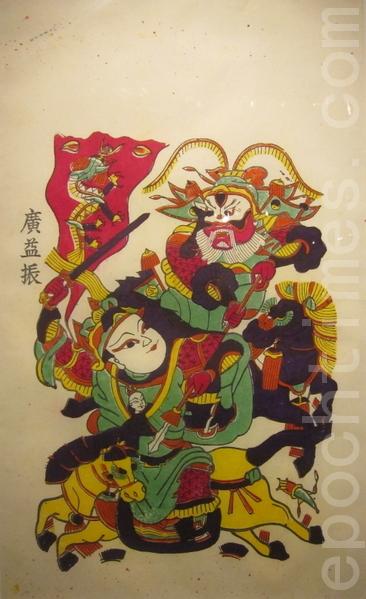组图:年画特展迎新年 蕴含传统文化内涵