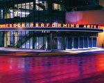 神韵撼动美国音乐之都,纳什维尔演出完满落幕。图为田纳西表演艺术中心(TPAC)