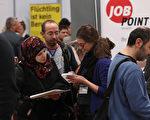 德國政府幫助獲得認可的難民申請者尋找工作,盡快融入社會。圖為柏林舉辦的難民和移民就業展覽會。 (Sean Gallup/Getty Images)
