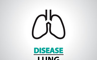 Lung icon and symbol