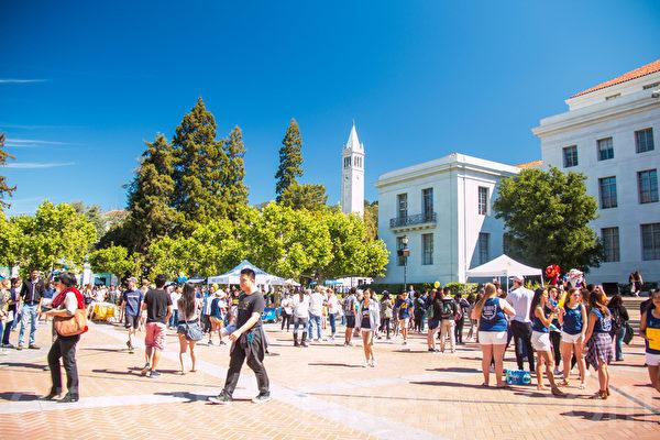 加州大学伯克利分校是公立大学,创建于1868年,位于旧金山湾区。(李文净/大纪元)