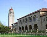 斯坦福大学校园一隅。(周容/大纪元)