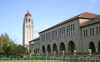 斯坦福大學校園一隅。(周容/大紀元)