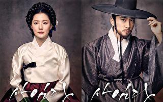 2016年7月28日,韩国首尔,《师任堂the Herstory》公布两名主演的角色海报。图为李英爱(左)与宋承宪的古装扮相。(SBS提供)