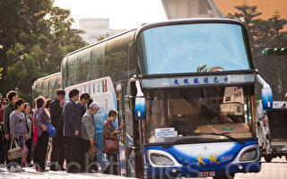 台湾修大陆旅游团规定 游览车配2名司机