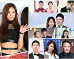 组图:回顾2016年台湾娱乐十大新闻