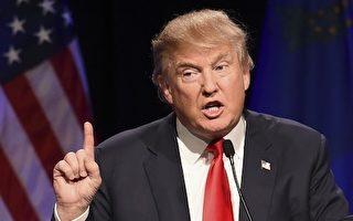 美國候任總統川普(特朗普)(Mark Wilson/Getty Images)