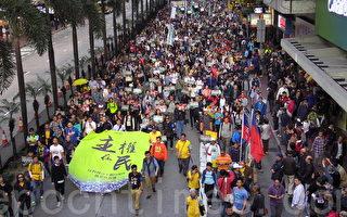 香港新年首日 近萬人遊行反釋法 促撤覆核
