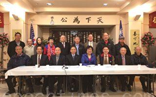 1月3日,灣區國民黨幹部舉行記者會,宣布國民黨主席洪秀柱將於1月13日開始訪問舊金山。(林驍然/大紀元)