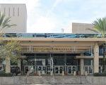 1月4日晚,神韻北美藝術團在美國佛羅里達州傑克遜維爾的時代聯合表演藝術中心的演出完美落幕。(麥蕾/大紀元)