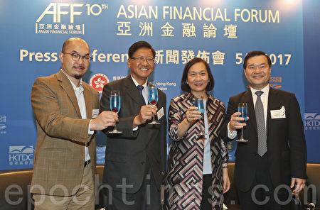 第20屆2017亞洲金融論壇將於1月16日在香港舉行。(余鋼/大紀元)