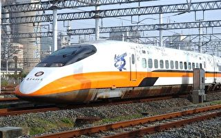 台湾高铁获印媒赞赏:印度铁路可效仿