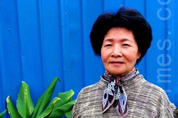 修炼法轮功20年,马太太亲身见证大法的奇迹。(龙芳/大纪元)