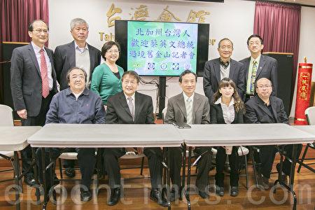 北加州台美人社团于1月6日举行记者会欢迎蔡英文总统过境旧金山。(曹景哲/大纪元)