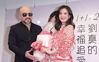 刘真新书发表会于2017年1月7日在台北举行。辛龙为刘真站台献花。(黄宗茂/大纪元)