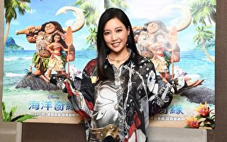 A-Lin献唱迪士尼动画《海洋奇缘》中文版主题曲《海洋之心》。(索尼音乐提供)