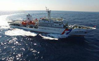 """屏东东港籍""""祥涌6号""""渔船7日于鹅銮鼻东南方510浬处遭赖比瑞亚籍商船撞著,舱间进水有沉没之虞,正在台菲海域执勤的海巡""""台东舰""""(图)据报驰援,预计8日赶抵出事海域。(海巡提供)"""