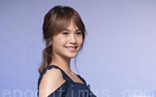 杨丞琳于2017年1月10日在台北为保养品牌代言。(黄宗茂/大纪元)