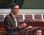 林卓廷质疑当局回避梁振英在UGL事件中,没有申报的问题,批评做法摧毁香港的廉洁文化。(蔡雯文/大纪元)