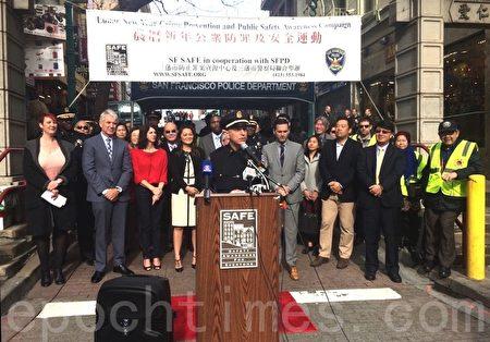 旧金山市防止罪案资源中心与警察局连续第20年开展公众安全及防罪活动。(林骁然/大纪元)