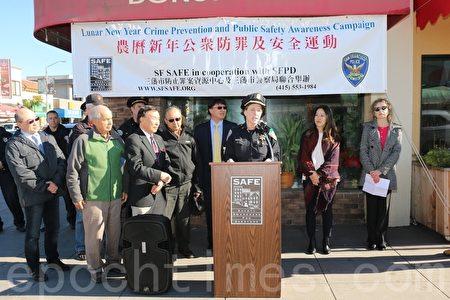 旧金山新年公众防罪及安全运动的第2场新闻发布会在日落区尔湾街举行。(李霖昭/大纪元)