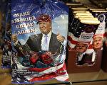 2017年1月13日,华盛顿DC,川普即将就职,商店贩卖相关的纪念品。(Joe Raedle/Getty Images)