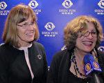2017年1月15日晚,亞特蘭大一名女演員Janet Wells和朋友Teresa Horan觀看了神韻北美藝術團在亞特蘭大科布能源中心劇場的演出。(新唐人)