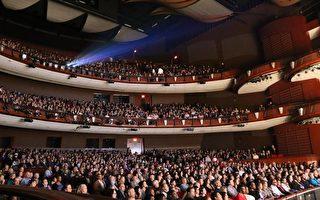 神韻第11年來到喬治亞州亞特蘭大演出。圖為柯布能源表演藝術中心內,觀看演出的觀眾座無虛席。(澤霖/岳磊/大紀元)