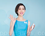 台湾艺人范玮琪(范范)资料照。(陈柏州/大纪元)