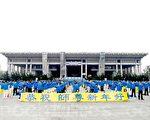 高雄市部分法轮功学员逾500人,1月15日清晨齐聚高雄文化中心圆形广场集体炼功,并向法轮功创始人李洪志先生拜年,恭祝师尊新年快乐。(李晴玳/大纪元)