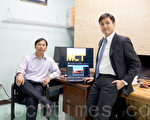 图:MCT Engineering创办人兼主任工程师郭原宏(左)与资深工程师张书豪(右)。(易永琦/大纪元)