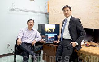圖:MCT Engineering創辦人兼主任工程師郭原宏(左)與資深工程師張書豪(右)。(易永琦/大紀元)