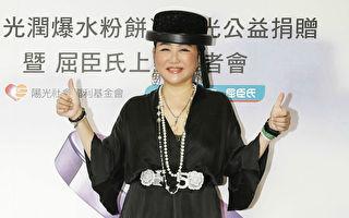 蓝心湄(左)出席彩妆新品阳光公益捐赠暨上架记者会。(公关提供)
