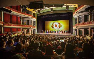 神韻加國密市5天6場開演 觀眾讚「神之韻」