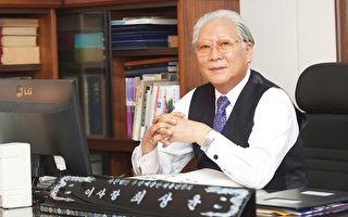 韩国釜山艺术文化团体总联合会前理事长崔尚允。(本人提供)