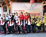 來體驗的身障朋友、來賓與阿管處副處長許文彬(右邊著紅衣者)合照。(李擷瓔/大紀元)