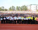 民生國中2千多位學生與師長及貴賓合照。(嘉義市政府提供)