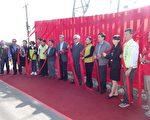 雲林第一座有機農業專區,19日舉行揭牌儀式正式啟用。(雲林縣府提供)