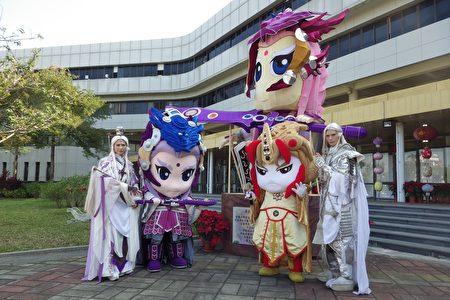 记者会现场巨型Q版戏偶和Cosplay版的素还真和罗喉,吸引不少抢拍。(廖素贞/大纪元)