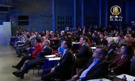 新唐人亚太电视台1月18日在台北举行岁末感恩联谊会,感谢支持新唐人的贵宾与观众,现场有超过200位贵宾参与。(锺元/大纪元)