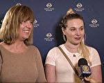 1月19日晚,美术设计师Kathy Dennin-Meagher在期盼三年后终于如愿和女儿Natalie Dennin观看了神韵在华府肯尼迪艺术中心演出。(新唐人截图)