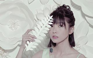 郭美美回归歌坛,图为新歌《我会一直想你》MV画面。(海蝶提供)