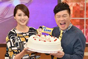 《一袋女王》節目於19日錄影時,為主持人曾國城過50歲生日。(衛視中文台提供)
