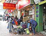 临近黄历新年,本港市面上出现更多大陆自由行人士特地购买年货。(余钢/大纪元)