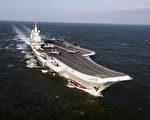 """中国大陆航空母舰""""辽宁号""""日前绕台一周,引起各方高度关注。(AFP)"""
