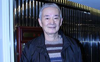 石峰出席資深藝人新年餐會 陳松勇身體硬朗