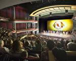 加拿大密西沙加神韵周六下午场演出票售罄,现场气氛热烈。(艾文/大纪元)