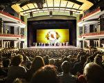 加拿大密西沙加市神韵的第六场演出座无虚席。(艾文/大纪元)